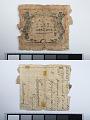 View 100 Cash, China, 1915 digital asset number 2