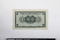 View 1 Yuan, The Provincial Bank of Kiangsu, Kiangsu, China, 1927 digital asset number 1