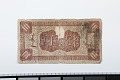 View 10 Coppers, Tsihar Hsing Yeh Bank, China, 1921 digital asset number 1