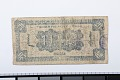 View 20 Coppers, Tsihar Hsing Yeh Bank, China, 1921 digital asset number 1