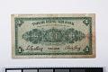 View 1 Dollar, Tsihar Hsing Yeh Bank, China, 1927 digital asset number 1