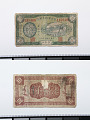 View 10 Coppers, Tsihar Hsing Yeh Bank, China, 1921 digital asset number 2