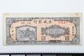 View 200 Yuan, Bank of Chang Chung, China, 1948 digital asset number 0
