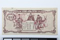 View 200 Dollars, Chong Shing Bank, China, n.d. digital asset number 1