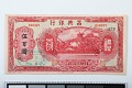 View 500 Dollars, Chong Shing Bank, China, n.d. digital asset number 0