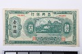 View 1000 Dollars, Chong Shing Bank, China, n.d. digital asset number 0