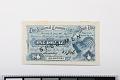View 1 Dollar, National Commercial Bank Ltd., Shanghai, China, 1907 digital asset number 0