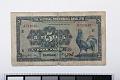 View 5 Yuan, National Commercial Bank Ltd., Shanghai, China, 1923 digital asset number 1