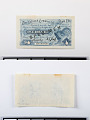 View 1 Dollar, National Commercial Bank Ltd., Shanghai, China, 1907 digital asset number 1