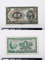 View 1 Yuan, National Commercial Bank Ltd., Hupeh, China, 1923 digital asset number 2