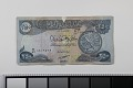 View 250 Dinars, Iraq, 2003 digital asset number 0