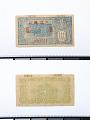 View 50 Cents, Kiang Hwai Bank of China, Kiangsi, China, 1941 digital asset number 1