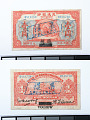 View 1 Dollar, Bank of Communications, Yochow, China, 1913 digital asset number 2