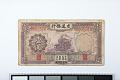 View 1 Yuan, Bank of Communications, China, 1935 digital asset number 0
