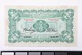 View 1 Dollar, The Bank of Territorial Development, Kiangsu, China, 1914 digital asset number 1