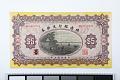View 5 Dollars, The Bank of Territorial Development, Kiangsu, China, 1914 digital asset number 0