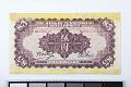 View 5 Dollars, The Bank of Territorial Development, Kiangsu, China, 1914 digital asset number 1