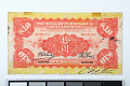 View 10 Dollars, The Bank of Territorial Development, Shanghai, China, 1914 digital asset number 1