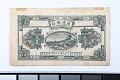 View 200 Wen, The Bank of Territorial Development, Urga, Mongolia, 1916 digital asset number 0