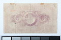 View 5 Dollars, Chinese Central Bank, China, n.d. digital asset number 1
