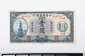 View 1 Dollar, The Chinese-American Bank of Commerce, Hankow, China, 1920 digital asset number 0