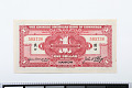 View 1 Dollar, The Chinese-American Bank of Commerce, Hankow, China, 1920 digital asset number 1
