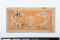 View 5 Dollars, The Chinese-American Bank of Commerce, Hankow, China, 1920 digital asset number 1