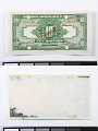 View 10 Dollars, The Chinese-American Bank of Commerce, Shanghai, China, 1920 digital asset number 2
