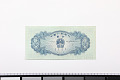 View 2 Fen, Peoples Bank of China, China, 1953 digital asset number 1