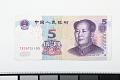View 5 Yuan, China, 2005 digital asset number 0
