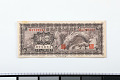 View 10 Cents, Federal Resserve Bank of China, China, 1938 digital asset number 0