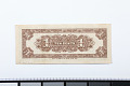View 10 Cents, Federal Resserve Bank of China, China, 1938 digital asset number 1