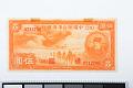View 5 Yuan, Federal Reserve Bank of China, China, 1938 digital asset number 0