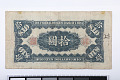 View 10 Dollars, Federal Reserve Bank of China, China, 1938 digital asset number 1