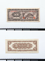 View 10 Cents, Federal Resserve Bank of China, China, 1938 digital asset number 2