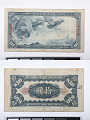 View 10 Dollars, Federal Reserve Bank of China, China, 1938 digital asset number 2