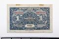 View 1 Yuan, China & South Sea Bank, Shanghai, China, 1921 digital asset number 1