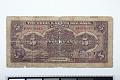 View 5 Yuan, China & South Sea Bank, Shanghai, China, 1924 digital asset number 1