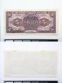 View 5 Yuan, China & South Sea Bank, Shanghai, China, 1921 digital asset number 2