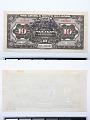 View 10 Yuan, China & South Sea Bank, Shanghai, China, 1921 digital asset number 2
