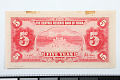 View 5 Yuan, The Central Reserve Bank of China, China, 1940 digital asset number 1