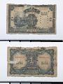 View 1 Yuan, China & South Sea Bank, Shanghai, China, 1931 digital asset number 2