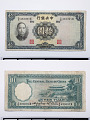 View 10 Yuan, The Central Bank of China, China, 1936 digital asset number 2