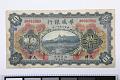View 10 Yuan, Sino-Scandinavian Bank, Tientsin, China, 1922 digital asset number 0