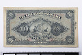 View 10 Yuan, Sino-Scandinavian Bank, Tientsin, China, 1922 digital asset number 1