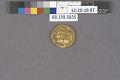 View 1 Dinar, Abbasid, 750 - 751 digital asset: before treatment