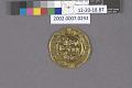 View 2 Dinar, Abbasid, 1221-1222 digital asset: before treatment