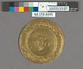 View 5 Findik, Ottoman Empire, 1773 - 1774 digital asset: before treatment