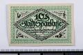 View 10 Pfennig Note, Bielefeld, Germany, 1917 digital asset number 0
