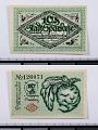 View 10 Pfennig Note, Bielefeld, Germany, 1917 digital asset number 2